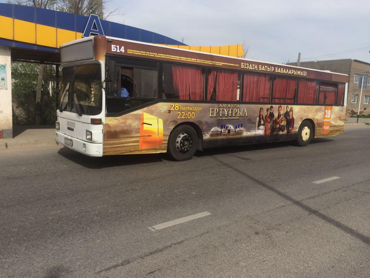 Как рекламировать автобусные услуги продемонстрировать свою продукцию рекламировать свои товары услуги разместить личное порт